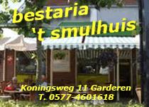sponsor_smulhuis