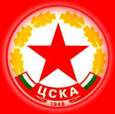 logo cska sofia