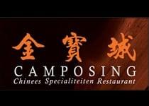 SL17-Camposing