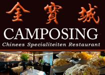 Chinees Specialiteiten Restaurant Camposing